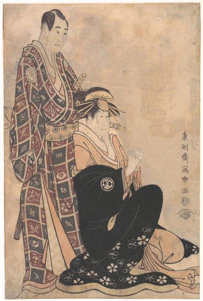 Sagawa Kikunojo III as the Courtesan Katsuragi,and Sawamura Sojuro, 1795 - Tōshūsai Sharaku