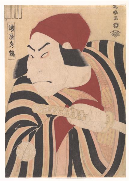 Nakamura Nakazo II as Prince Koretaka Disguised in the Play Ōshukubai Koi no Hatsune, 1795 - Tōshūsai Sharaku
