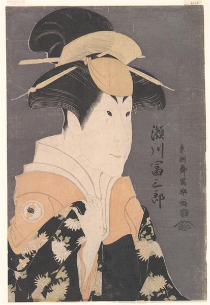 "Segawa Tomisaburō II as Yadorigi in the Play ""Hana Ayame Bunroku Soga"", 1795 - Tōshūsai Sharaku"