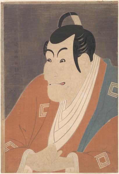 Kubuki Actor Ichikawa Ebizō as Takemura Sadanoshin, 1794 - Tōshūsai Sharaku