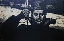 Parkhomenko - Sergey Ryabchenko