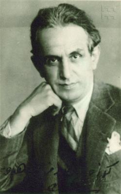 Ibrahim Calli