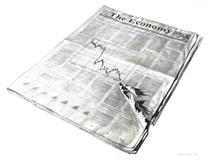The Economy - Agim Sulaj