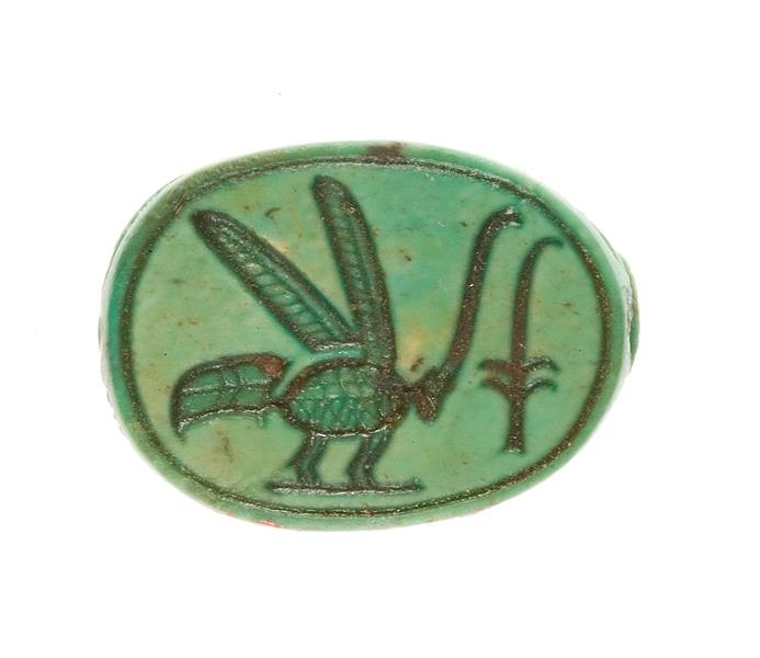 Scarab Inscribed King of Upper and Lower Egypt - Ancient Egyptian Painting