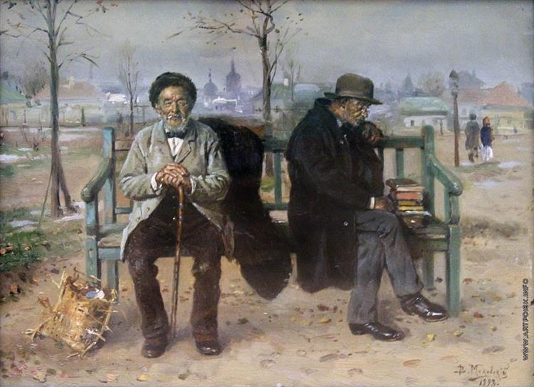 An optimist and a pessimist, 1893 - Vladimir Makovsky
