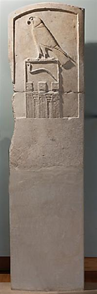Stele of the Serpent King (Stela of Djet), c.3000 BC - Ancient Egypt