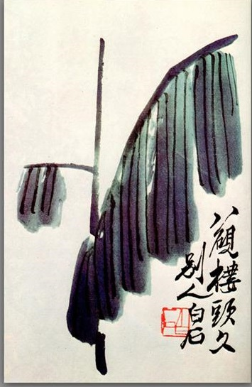 Banana Leaf, 1951 - Qi Baishi
