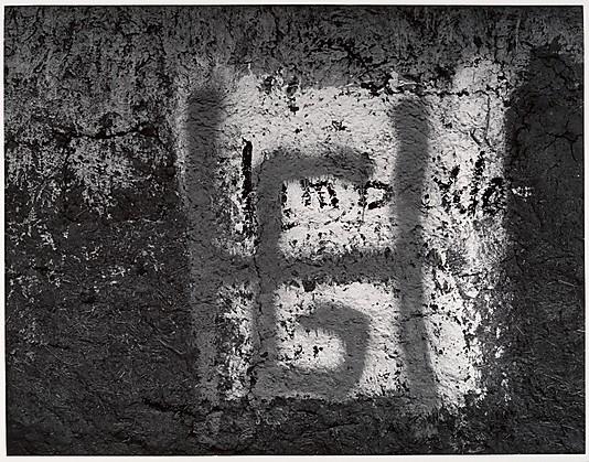 Yuchitan 1, 1955 - Аарон Шишкінд