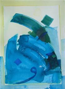 Untitled (AQAR 6-12) - Abdul Qader Al Raes