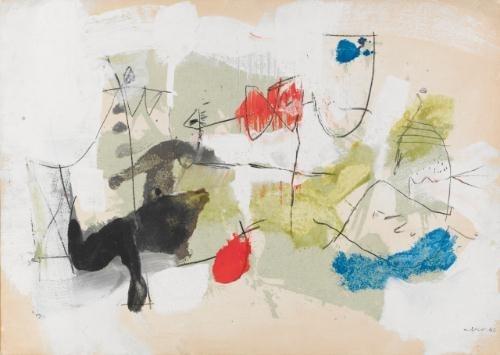 Untitled, 1962 - Афро