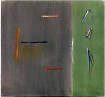unknown title - Albert Rafols-Casamada