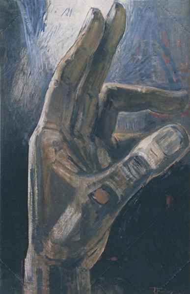Hand, 1956 - Alekos Kontopoulos