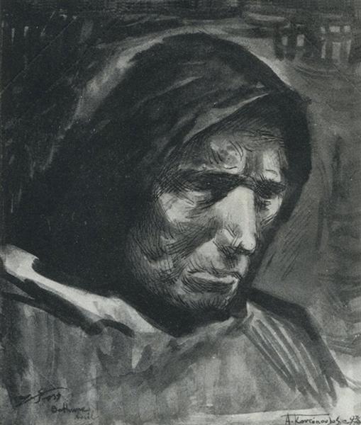 Head, 1939 - Alekos Kontopoulos