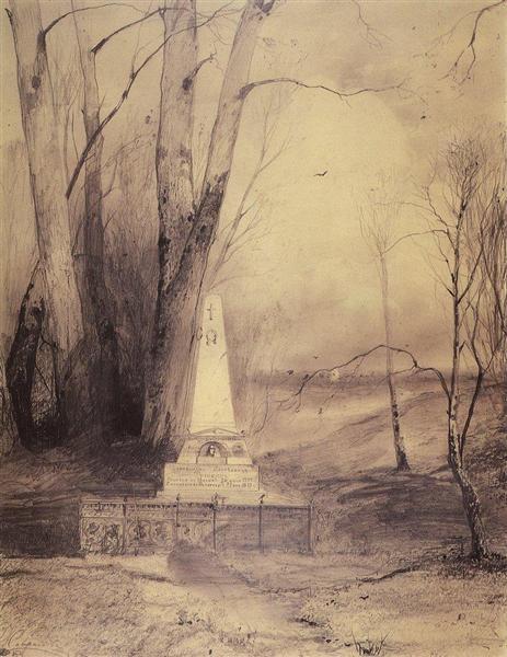Tomb of Alexander Pushkin in Svyatogorsky monastery, 1873 - Aleksey Savrasov