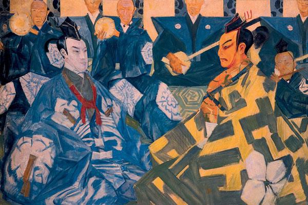 Japanese Theatre (Kabuki)