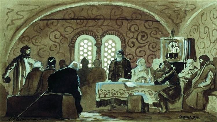 Boyar Duma, 1893 - Андрей Рябушкин