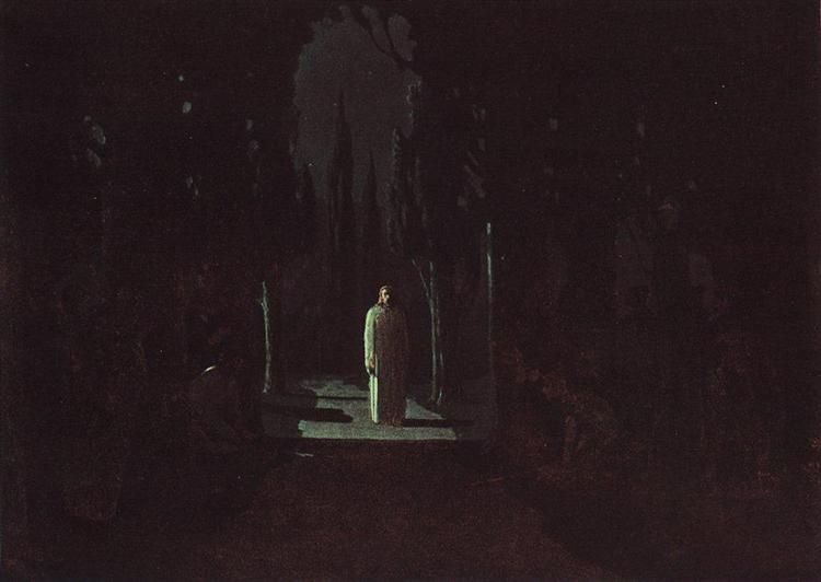 Christ in the Garden of Gethsemane 1901 Arkhip Kuindzhi