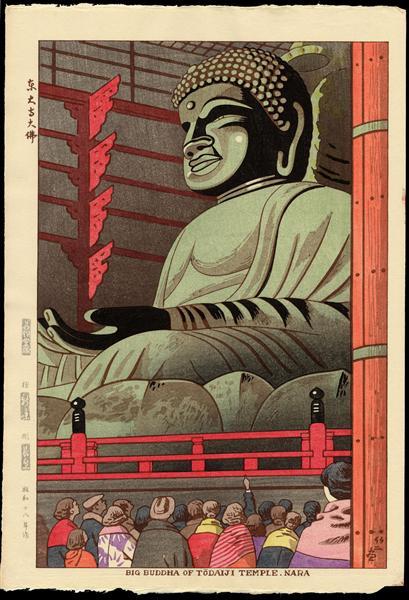 Big Buddha Of Todaiji Temple, 1953 - Asano Takeji
