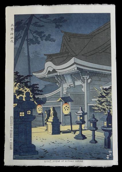 Night Scene of Kitano Shrine, 1952 - Asano Takeji