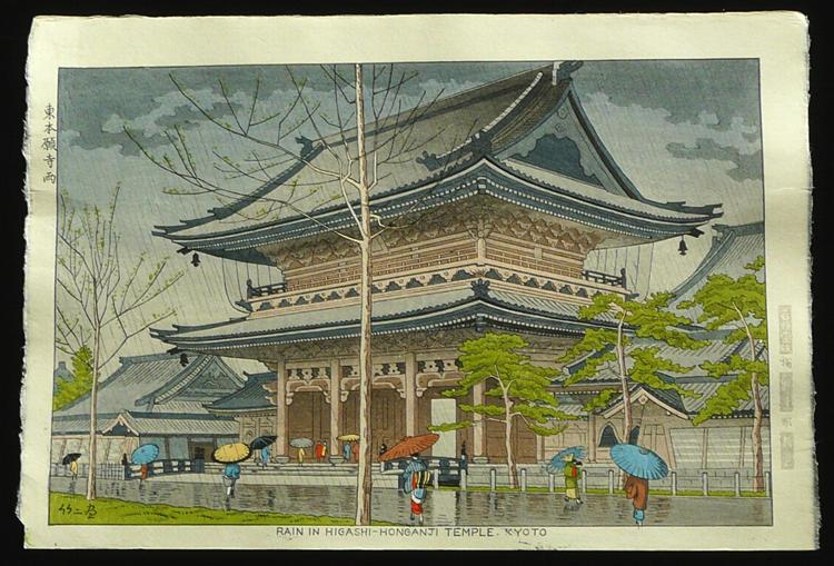 Rain in Higashi-Honganji Temple, Kyoto, 1935 - Asano Takeji