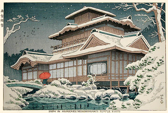 Snow at Hiunkaku Temple, Kyoto, 1953 - Асано Такеджі