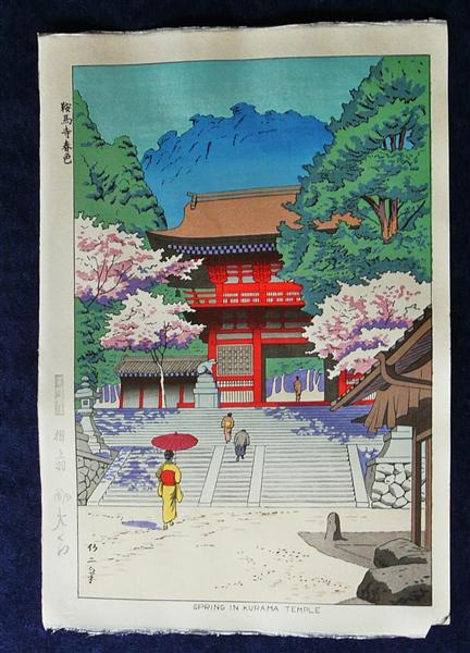 Spring in Kurama Temple, 1953 - Asano Takeji