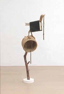 Closed Book, 2005 - Bill Woodrow