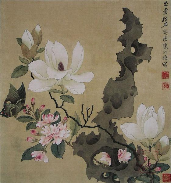 Magnolia and Erect Rock - Chen Hongshou