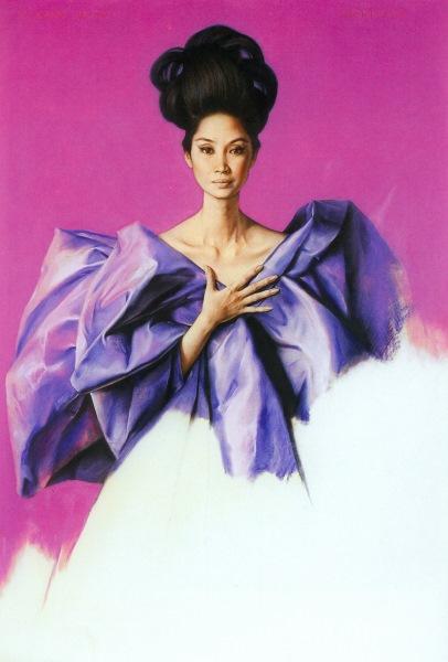Portrait of Imelda Cojuangco, 1967