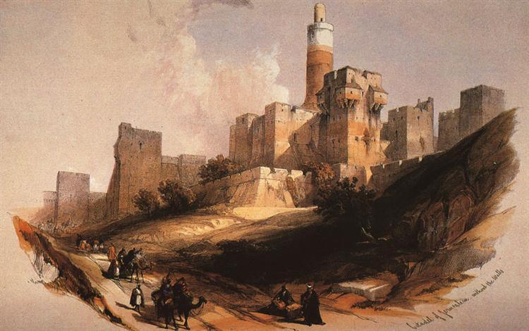 Entrance to the Citadel - David Roberts