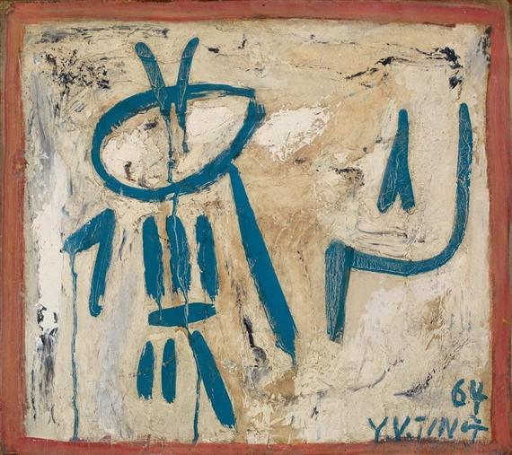 Bone Script, 1964 - Ding Yanyong