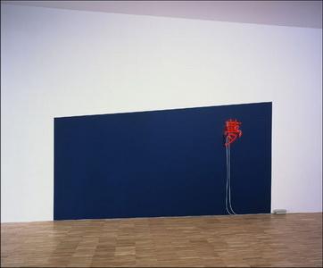 Dream, 2001 - Dominique Gonzalez-Foerster