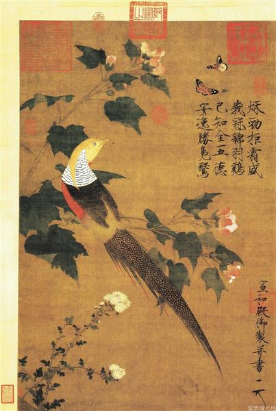 Golden Pheasant and Cotton Rose Flowers - Song Huizong
