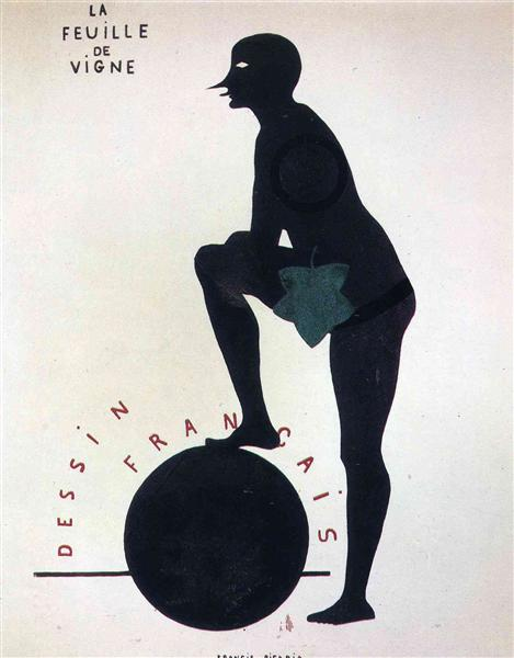 The Fig Leaf - Francis Picabia