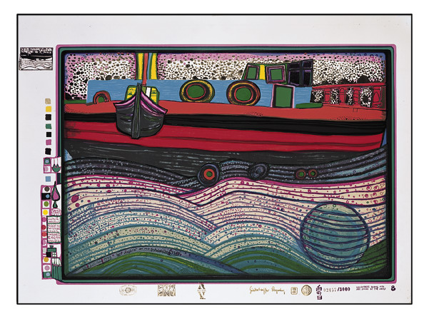 697A  Regentag on Waves of Love, 1971 - Friedensreich Hundertwasser
