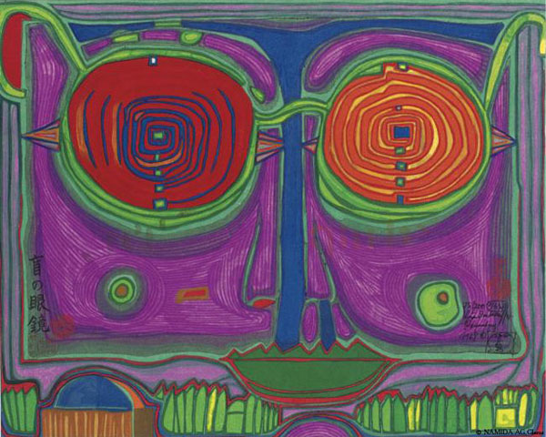 563A Spectacles in the Small Face, 1967 - Friedensreich Hundertwasser