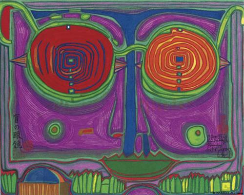 563a spectacles in the small face friedensreich hundertwasser. Black Bedroom Furniture Sets. Home Design Ideas