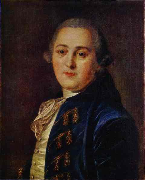 Portrait of N.A.Demidov, 1760