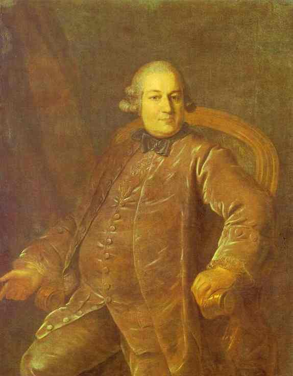 Portrait of P.I.Vyrubov, 1768