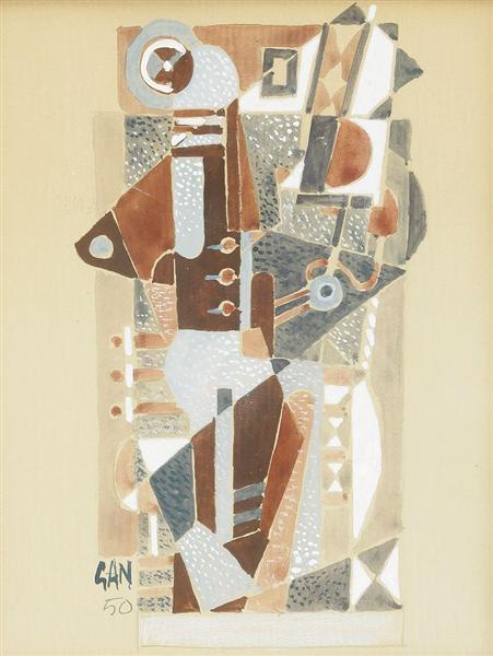 Komposition, 1950 - Gosta Adrian-Nilsson