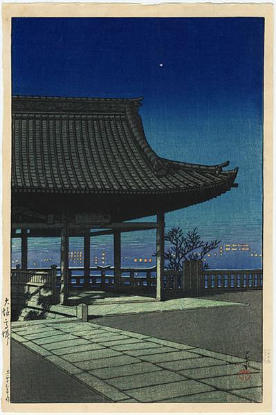 Kozu, Osaka, 1924 - Hasui Kawase