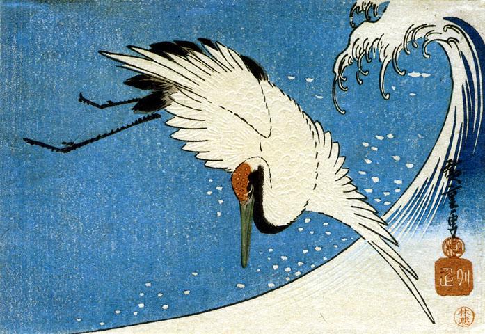 Crane and Wave, c.1830 - Hiroshige