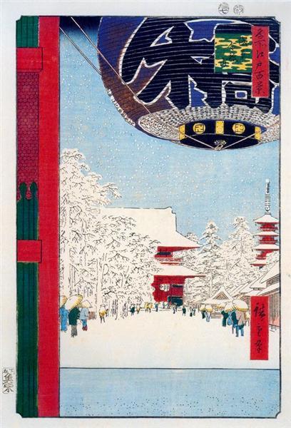 Kinryuzan Temple at Asakusa - Hiroshige