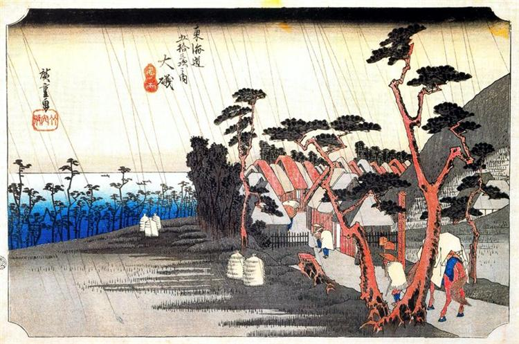 Oiso: Toraga Ame Shower, 1834 - 1835 - Utagawa Hiroshige