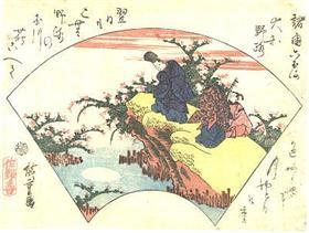 The poet Ariwara No Narihira - Hiroshige