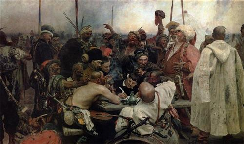 http://uploads8.wikipaintings.org/images/ilya-repin/the-reply-of-the-zaporozhian-cossacks-to-sultan-mahmoud-iv-1891.jpg!Blog.jpg