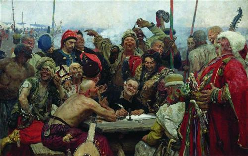 http://uploads8.wikipaintings.org/images/ilya-repin/the-reply-of-the-zaporozhian-cossacks-to-sultan-mahmoud-iv-1896.jpg!Blog.jpg
