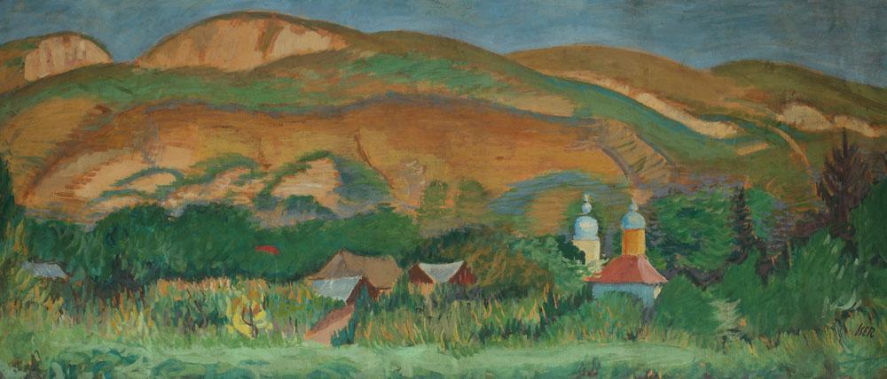 Dobrujan Landscape