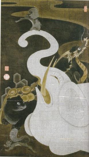 White Elephant and Animals
