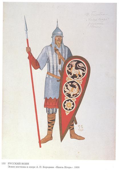 "Costume design for the Opera ""Prince Igor"" by Alexander Borodin, 1930 - Ivan Bilibin"